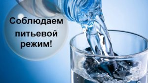 http://villa-u-mare.ru/apartamenty/zhidkaya-arifmetika-zdorovya