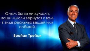 http://villa-u-mare.ru/apartamenty/zdorovye-mysli-dlya-tela 