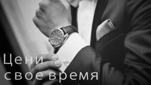 https://villa-u-mare.ru/apartamenty/kogda-ponimaesh-…vremeni-v-zhizni