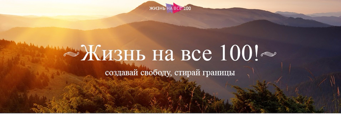 Лейся Песня!