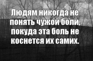 https://villa-u-mare.ru/apartamenty/eta-bol-mozhet-kosnutsya-lyubogo