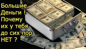 https://villa-u-mare.ru/apartamenty/zachem-tebe-uchitsya-v-zhizni 